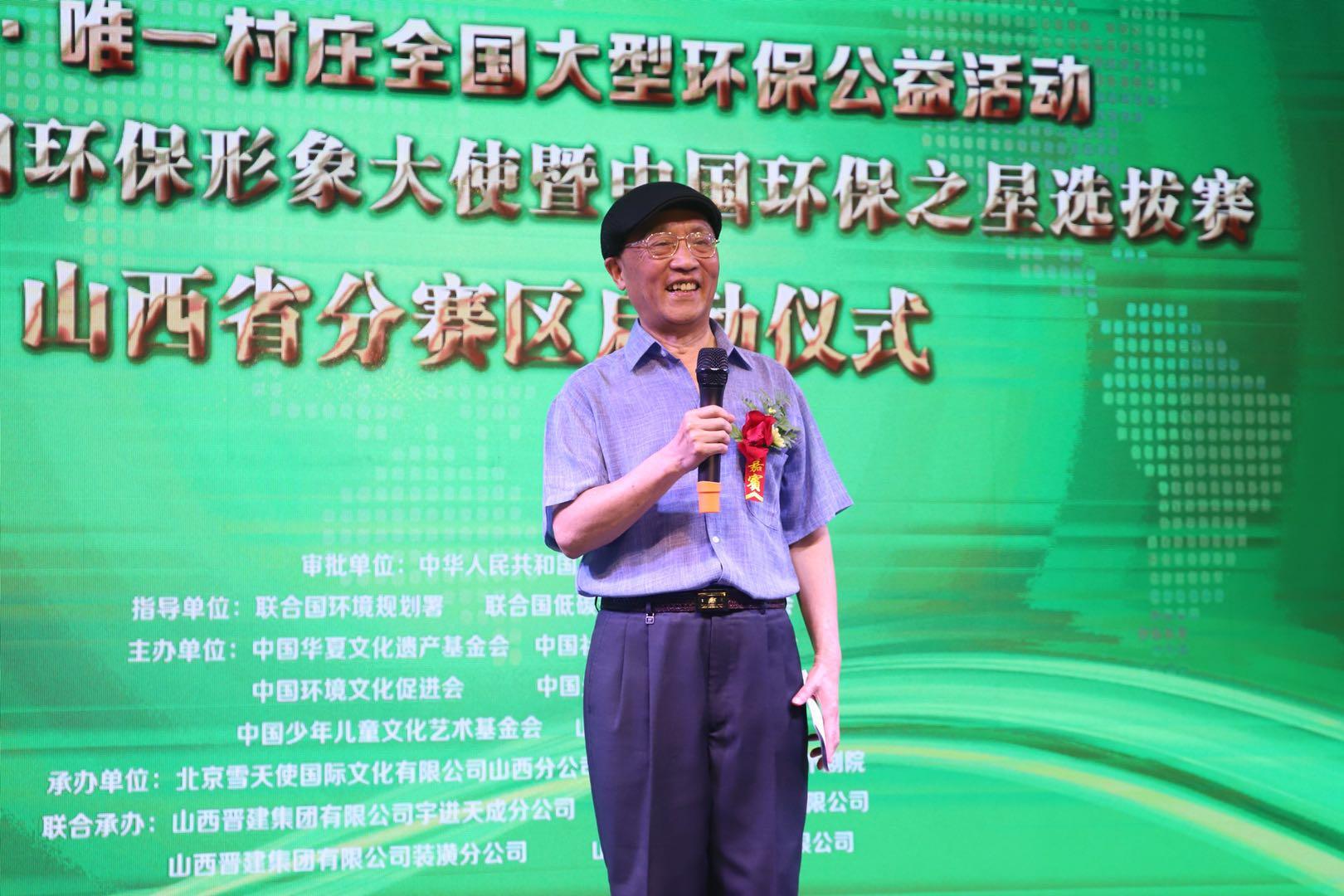 中共中央对外联络部原副部长李北海领导讲话.jpg