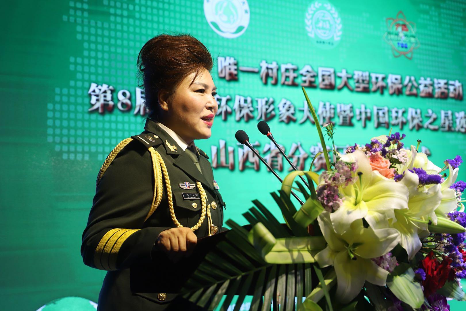 中国环保形象大使、著名军旅歌手乌兰托娅代表文艺界讲话.jpg